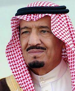 Al Malik Salman bin Abdul 'Aziz