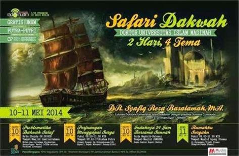 "Download [Audio] Safari Dakwah Ustadz Dr Syafiq Riza Basalamah MA dengan Tema ""Indahnya 24 jam Bersama Sunnah Nabi Shallahu alaihi wasallam"" [10 Mei 2014]"