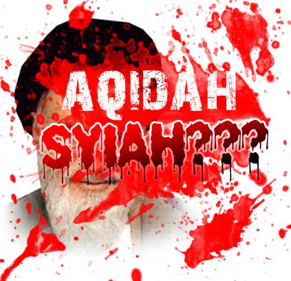 aqidah-syiah