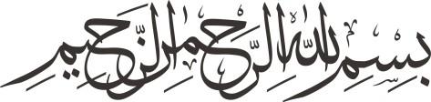 bismillah-thuluth