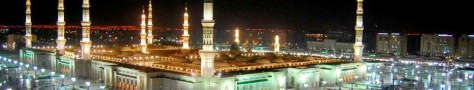 cropped-15-bulan-diatas-masjid-nabawi-small1.jpg