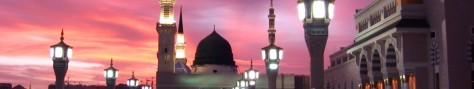 cropped-madinah.jpg