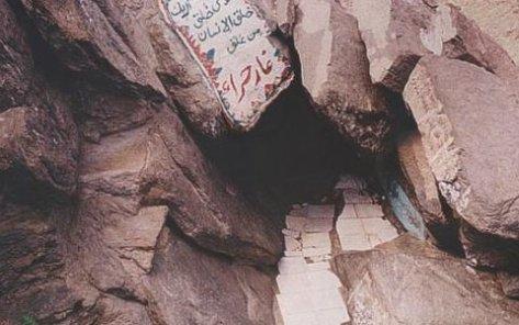 cave-of-hira